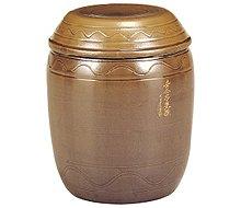 Korean Traditional Pottery Pot Jar Onggi Hangari Ceramics with Lid 270oz 8000ml 8L