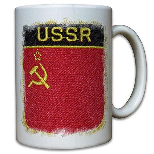USSR Ukrainian Socialist Soviet Republic Ukraine Russia Hammer sickle star Red army - Coffee Cup Mug