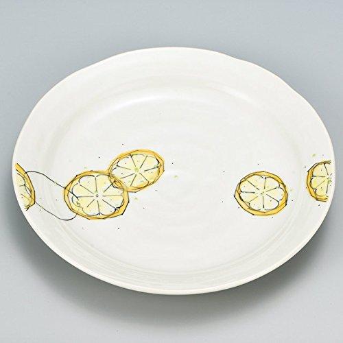 Japanese Ceramic Porcelain kutani ware Serving dish Salada plate Lemon Japanese ceramic Hagiyakiya 201