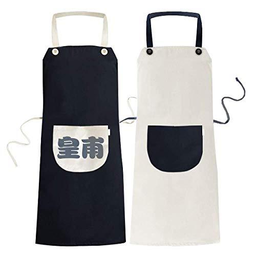 DIYthinker Huangfu Chinese Surname Character China Bib Cooking Kitchen Apron Couple Chef Waterdrop Beige