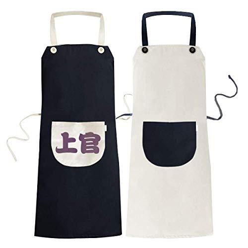 DIYthinker Shangguan Chinese Surname Character China Bib Cooking Kitchen Apron Couple Chef Waterdrop Beige