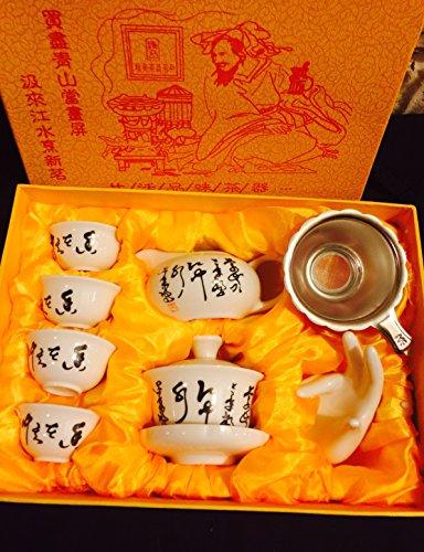 Music City Tea Gaiwan Tea Set Chinese Calligraphy Tea Set With Gift Box On Sale