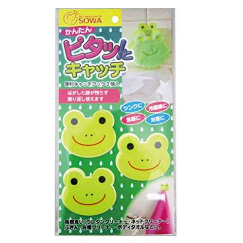 Japanese Adhesive Frog Hooks for Kitchen Sink Dish Sponge
