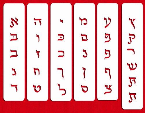 Designer Stencils C758 Large Hebrew Letter Cake Stencil Set Beigesemi-transparent