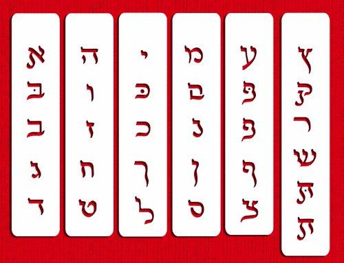 Designer Stencils C759 Small Hebrew Letter Cake Stencil Set Beigesemi-transparent