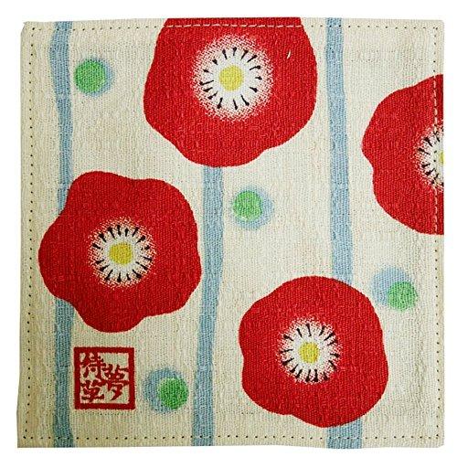 Japanese Plum Yumemachigusaume siro White Coaster Mat for Drinks 5 pcs set Kimono print Kyoto Japan